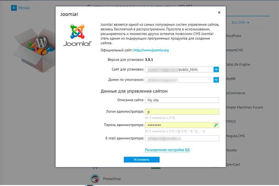Какой хостинг у сайтов на joomla купить аккаунт хостинга