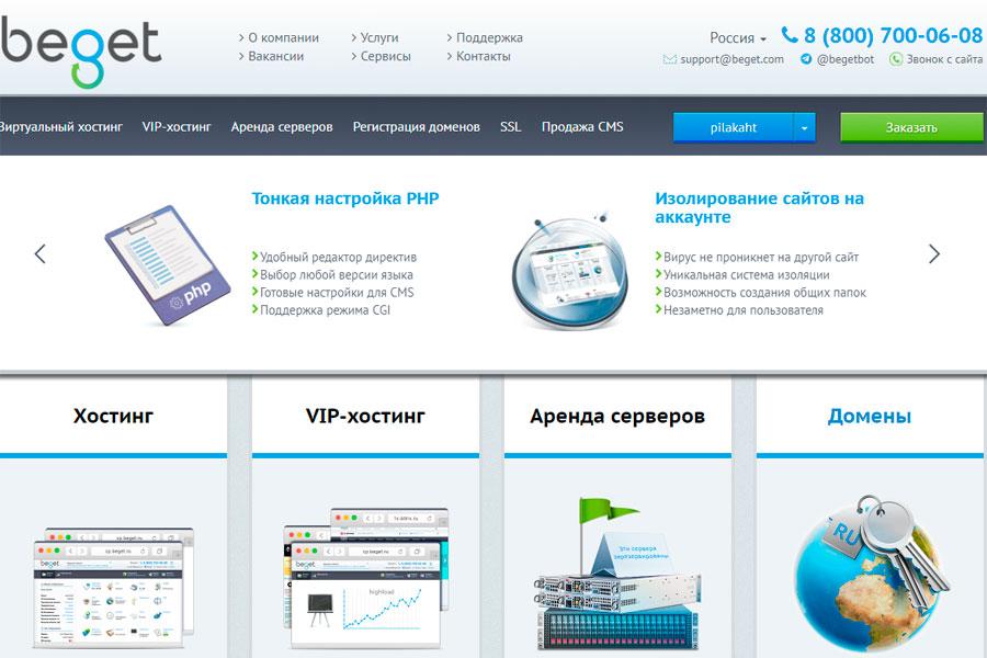 лаваш севастополь сайт